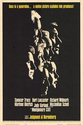 纽伦堡的审判1961