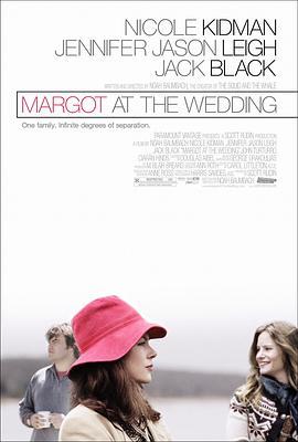 婚礼上的玛戈特2007