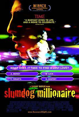 贫民窟的百万富翁2008